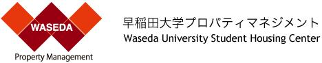 早稲田プロパティマネジメント